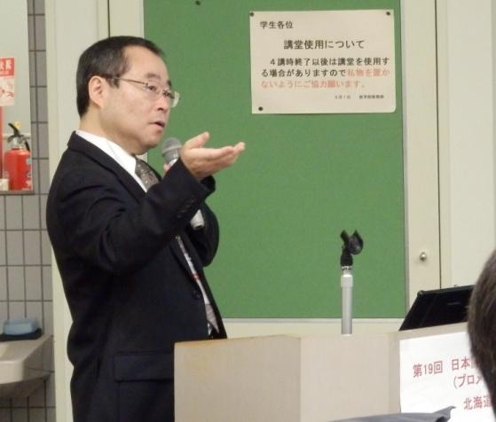 第19回日本肝臓医生物学研究会(プロメテウスの会)を開催しました